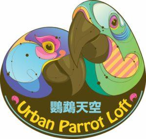 urban parrot